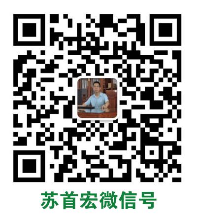 首宏(hong)蔬(shu)菜配送公(gong)司老板(ban)微信�(hao)